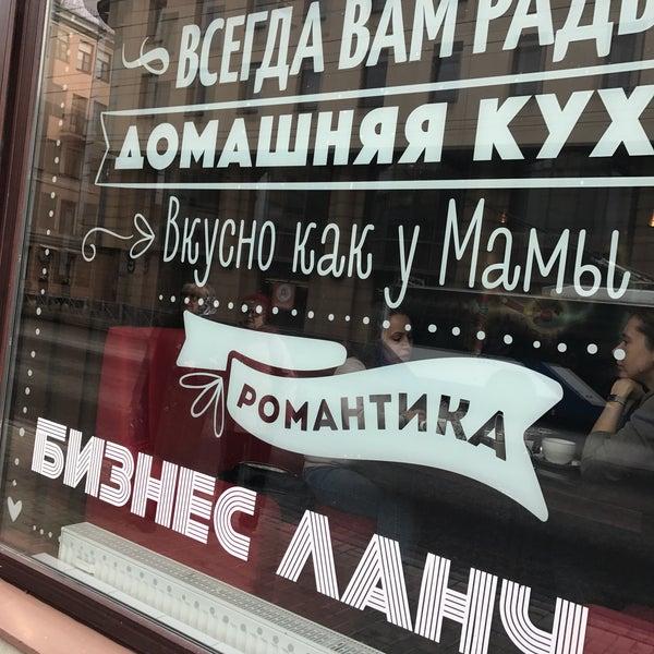 Снимок сделан в Отмороженое пользователем Evgenii Z. 4/23/2017