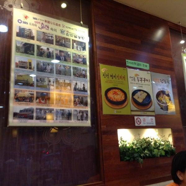 8/24/2013에 Kit Ling H.님이 신선설농탕에서 찍은 사진