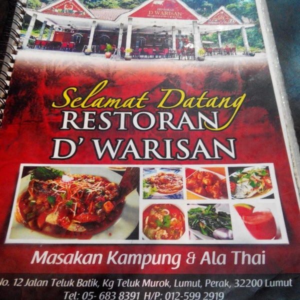 Photo taken at Restoran D'Warisan by Che D. on 6/7/2014