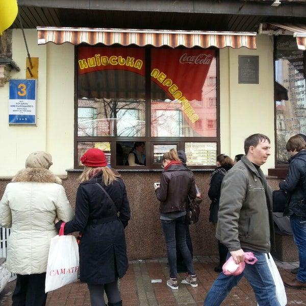 Foto tomada en Київська Перепічка / Kyivska Perepichka por Kseniya S. el 4/3/2013