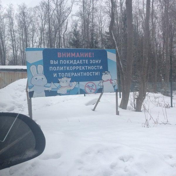Снимок сделан в Арт-усадьба «Веретьево» пользователем Anna L. 2/23/2017