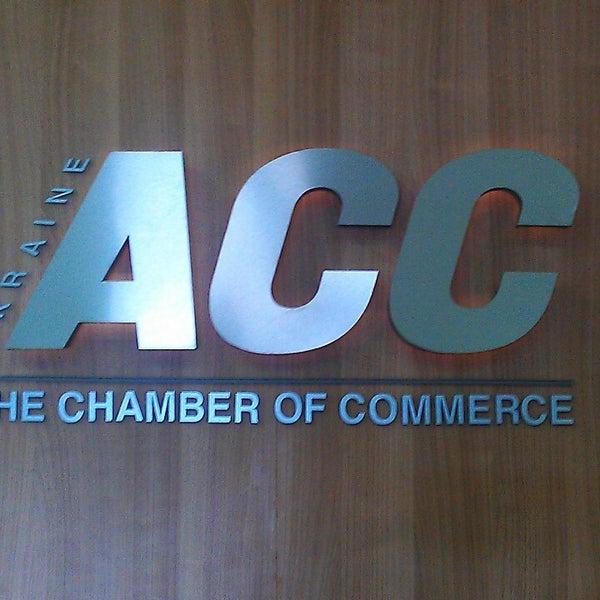 American chamber of commerce in ukraine for American chambre of commerce