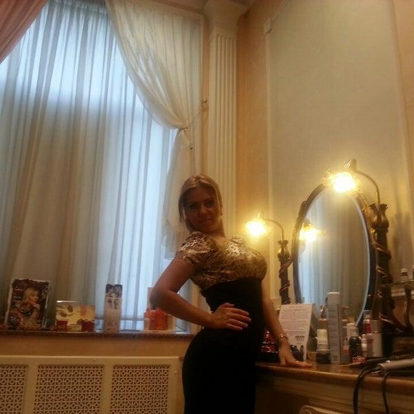 Foto diambil di Эстетик-клуб oleh Elen B. pada 4/24/2013