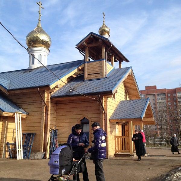 Photo taken at Храм святого Николая Чудотворца by Тонечка💞 Л. on 4/12/2013