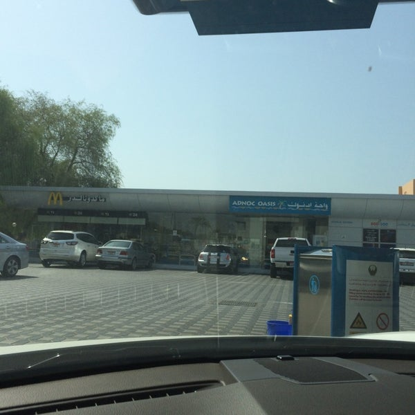 Photo taken at ADNOC by Hamad A. on 8/26/2014