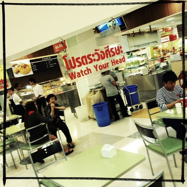 Photo taken at Food Court by Andy on 2/18/2013