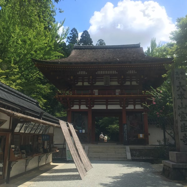 Photo taken at 室生寺 by あつし on 8/24/2015