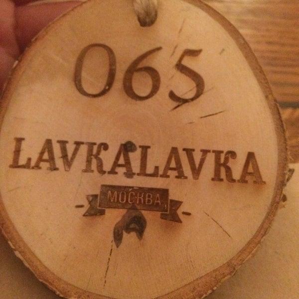 Снимок сделан в LavkaLavka пользователем Tanya R. 10/11/2016