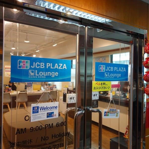 New Town Plaza Food Court In Hong Kong: JCB PLAZA Lounge HONG KONG