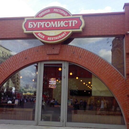 Снимок сделан в Бургомистр пользователем Алексей В. 7/17/2013