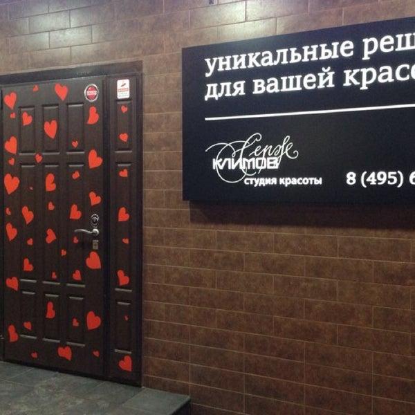 Photo taken at Студия красоты Серж Климов by Serge K. on 4/15/2014