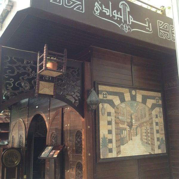 Photo taken at Reem Al Bawadi by Lorina R. on 1/11/2013