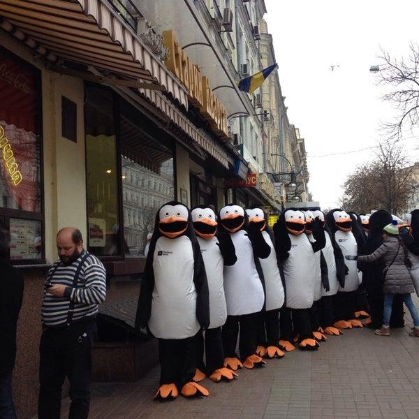 Foto tomada en Київська Перепічка / Kyivska Perepichka por Nastya M. el 11/18/2014