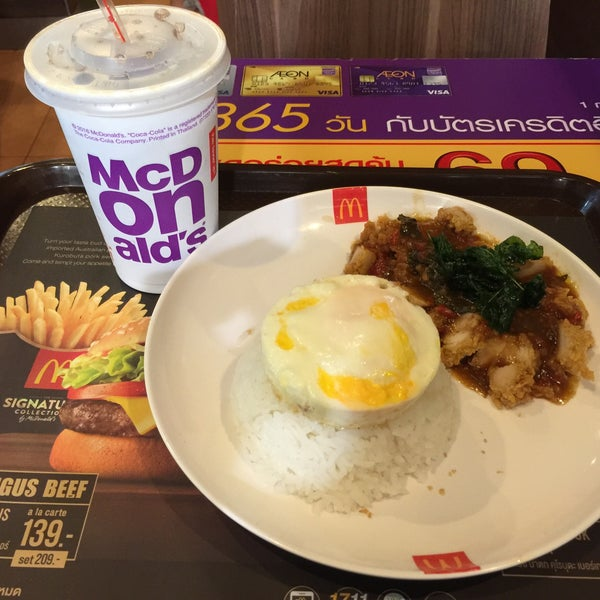 Photo taken at McDonald's by Chu Yeong Y. on 1/13/2017