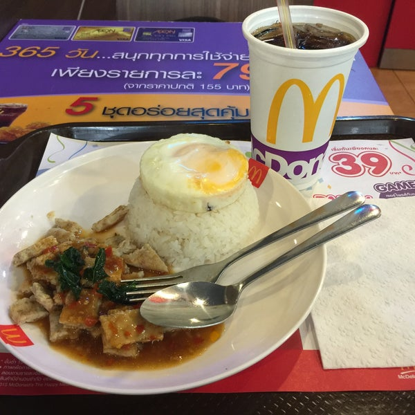 Photo taken at McDonald's by Chu Yeong Y. on 5/14/2017