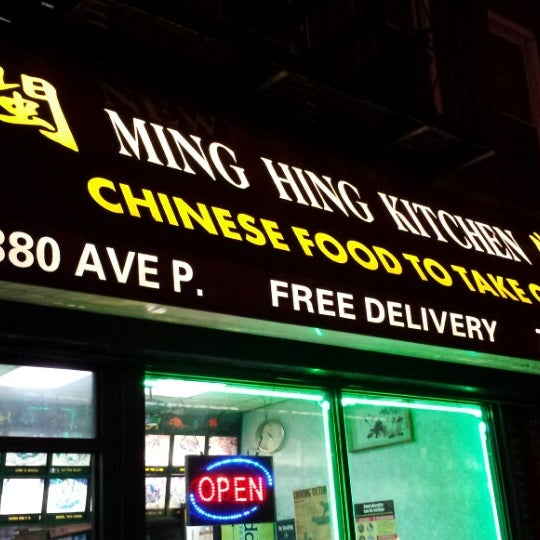 ming hing kitchen chinese restaurant in bensonhurst