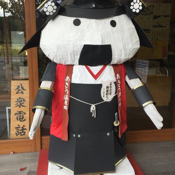 Das Foto wurde bei 秋保 里センター 多目的ルーム von ひらせん@(北)大河原 am 9/10/2016 aufgenommen