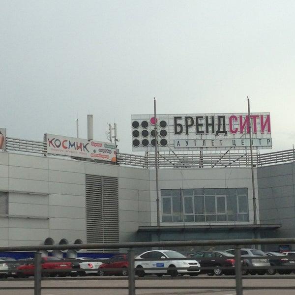 Семена  Закладка Артем MDMA приобрести Омск