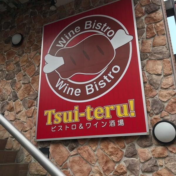 6/2/2017にToshinoriがTsui-teru!で撮った写真