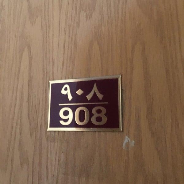 photo taken at bahaudin almadinah hotel by wanny s on 6272016