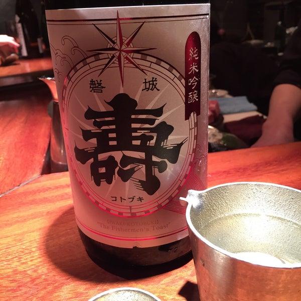 Photo taken at Potsura Potsura by Noriyuki M. on 3/28/2015