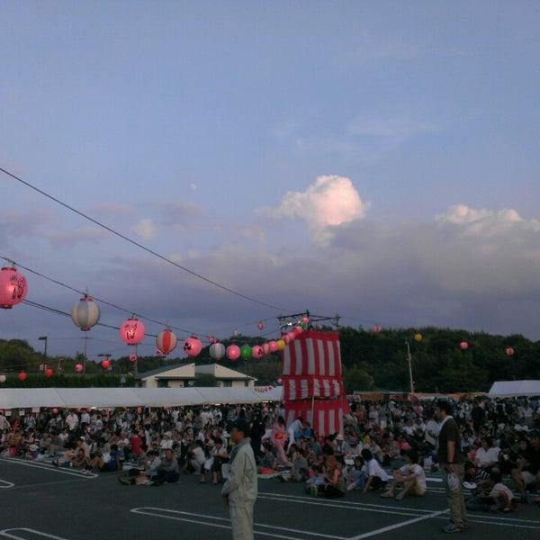 Photos at 綾川町 ふれあい運動...