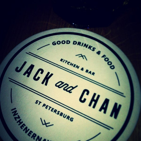 Снимок сделан в Jack & Chan пользователем 🎀Машуля🎀 7/5/2013