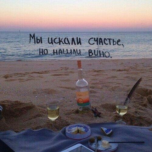 Photo taken at Пляж в Октябрьском by Tannie P. on 6/5/2016