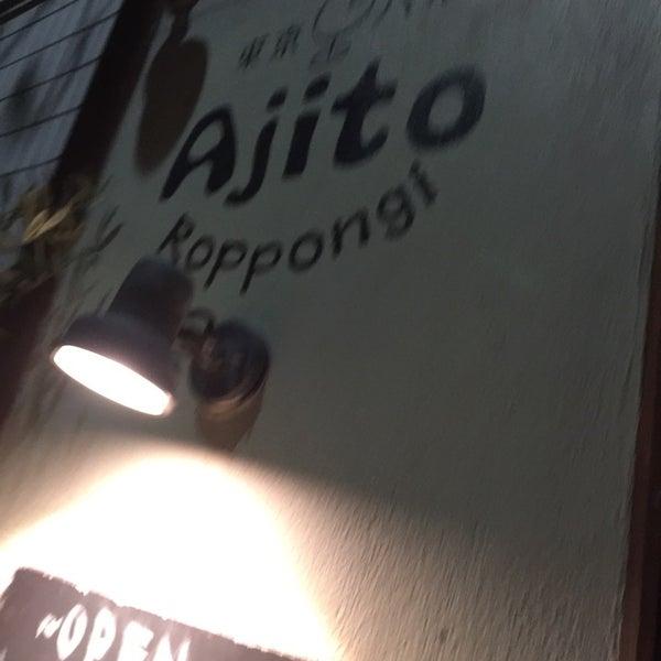 Das Foto wurde bei 東京バル Ajito 六本木店 von わっくん am 10/11/2014 aufgenommen