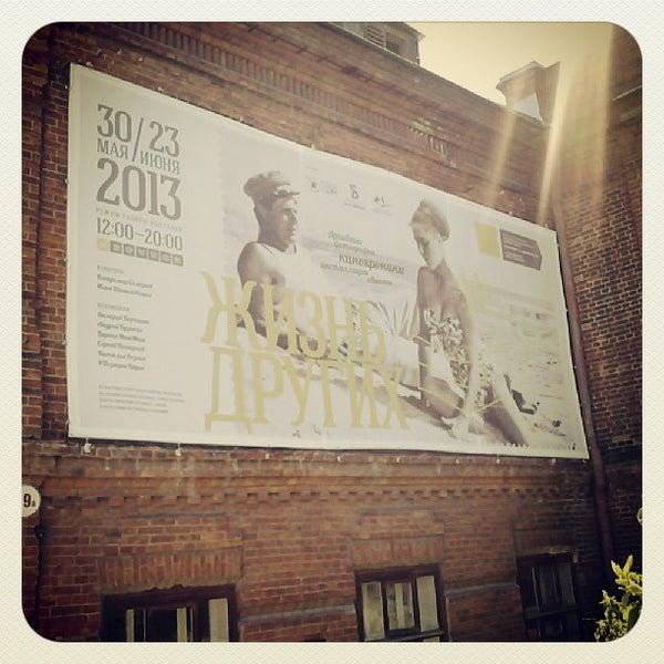 Снимок сделан в ГЦСИ Екатеринбург / NCCA Yekaterinburg пользователем Marina M. 5/30/2013