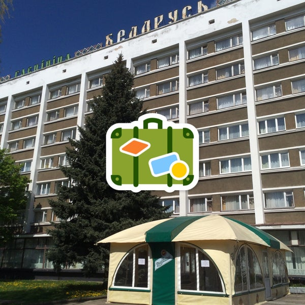 гостиница беларусь гродно официальный сайт