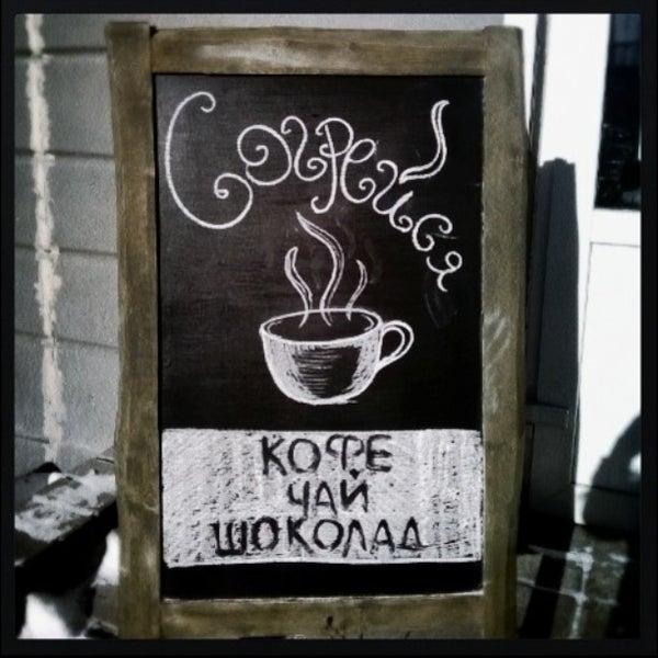 Снимок сделан в КофеМаркет пользователем Lenka C. 1/30/2014