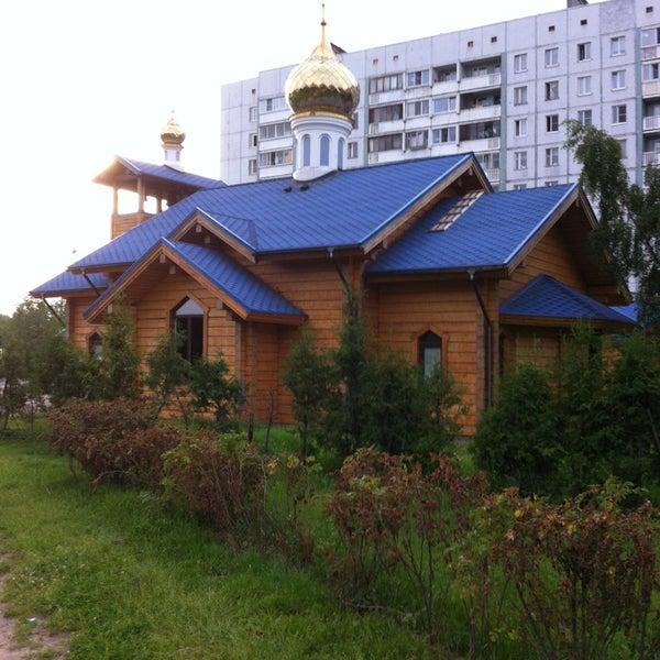 Photo taken at Храм святого Николая Чудотворца by Борис В. on 8/5/2013
