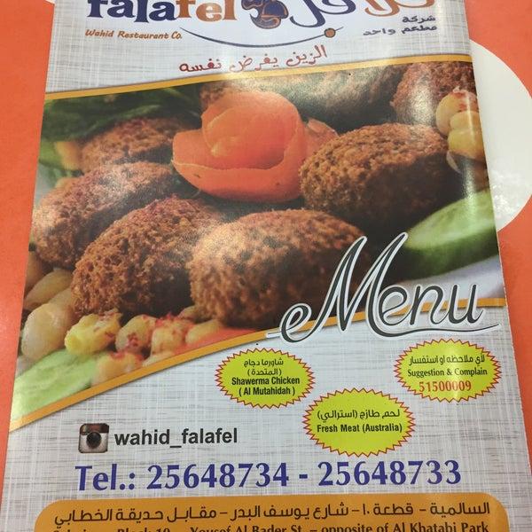 Wahid Falafel Resturant ™ - السالمية - 7 tips