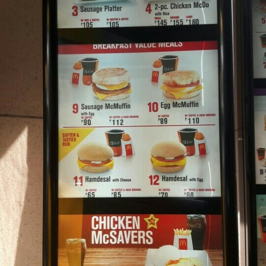 Photo taken at McDonald's by Dennis L. on 1/8/2016