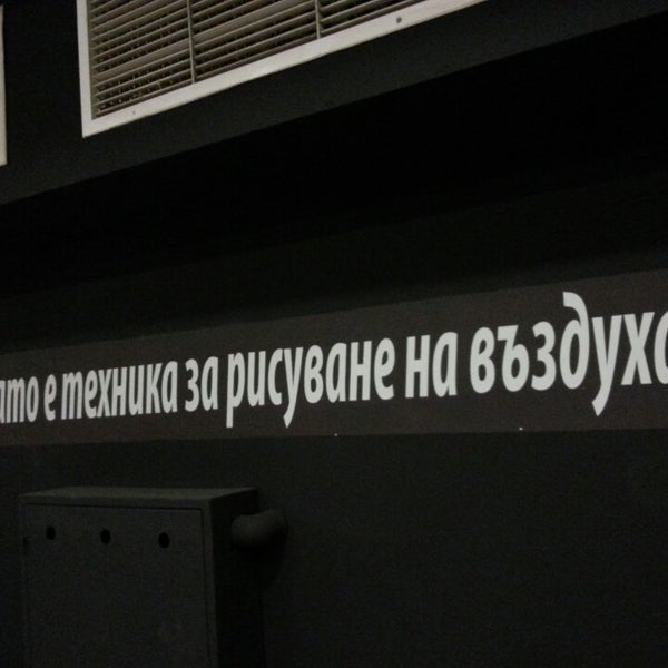 "Photo taken at Театрална работилница ""Сфумато"" by Chavdar V. on 3/25/2014"