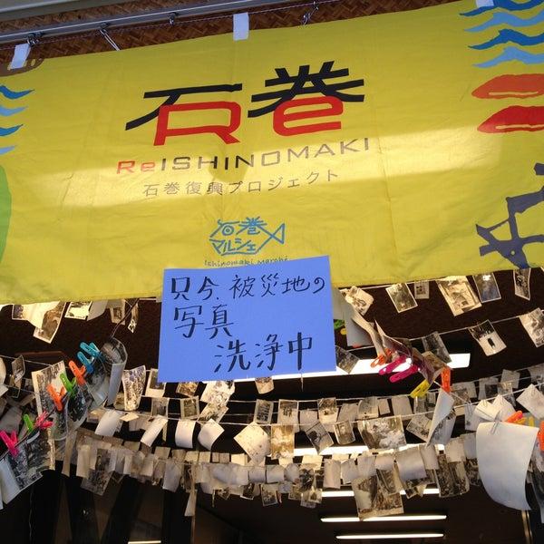 Photo taken at 石巻マルシェ 大森ウィロード山王店 by 麻美 千. on 5/25/2013