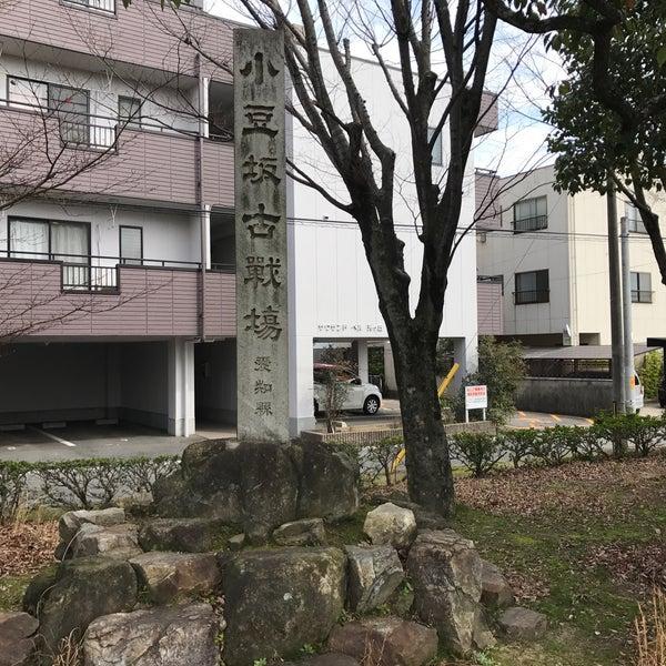 Foto tomada en 小豆坂古戦場 por WOLF T. el 3/24/2018