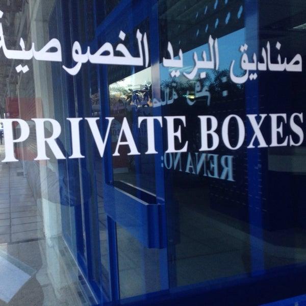 Photo taken at Emirates Post Office مكتب بريد الإمارات by Kamol on 1/20/2014