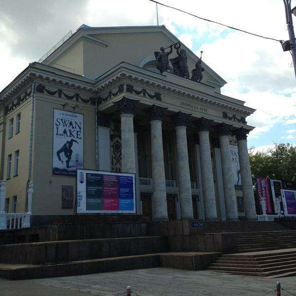 Снимок сделан в Дворец на Яузе пользователем Andrey S. 7/18/2013