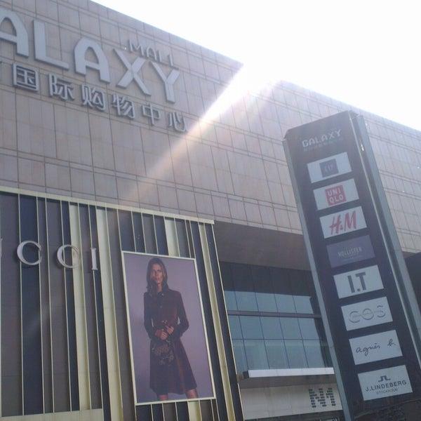 Photo taken at 银河国际购物中心 Galaxy Mall by Mityukova Y. on 4/13/2015