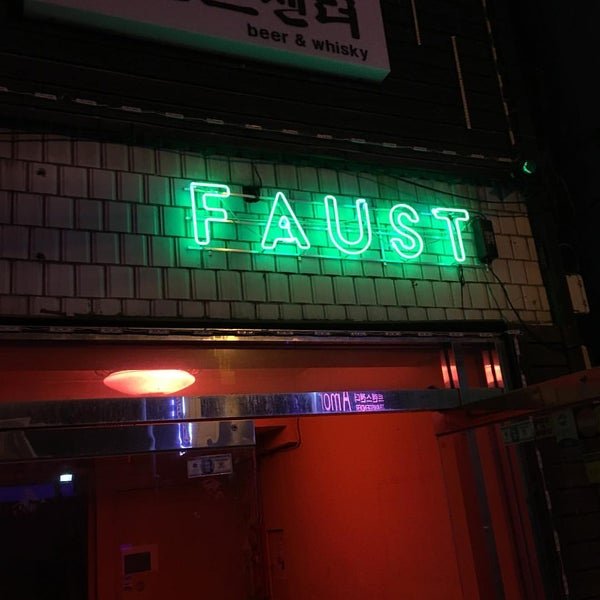 Photo taken at Faust by Hochul K. on 11/27/2016
