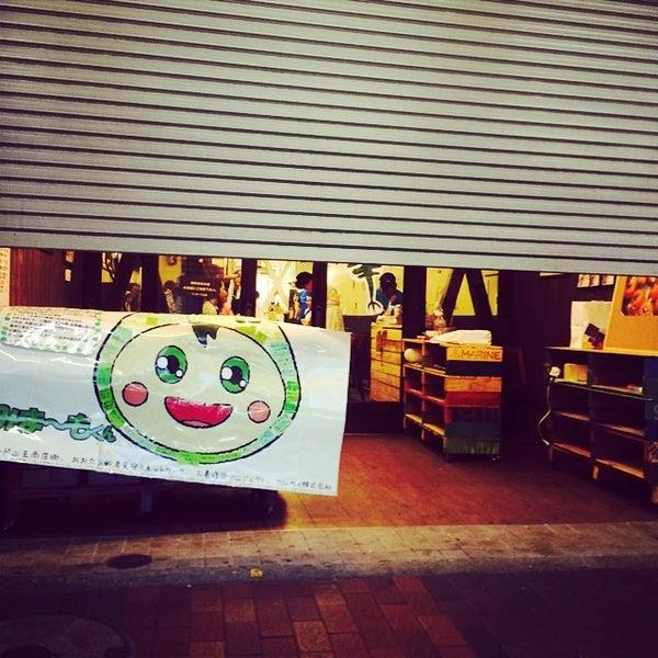 Photo taken at 石巻マルシェ 大森ウィロード山王店 by meiwentii on 7/5/2014