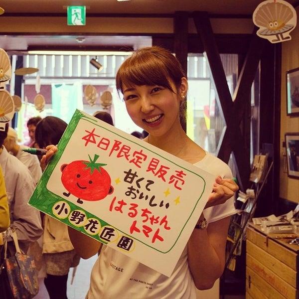 รูปภาพถ่ายที่ 石巻マルシェ 大森ウィロード山王店 โดย meiwentii เมื่อ 7/5/2014