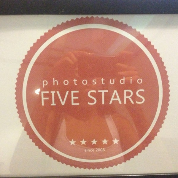 Снимок сделан в Пять звёзд пользователем Мария Ф. 6/29/2013