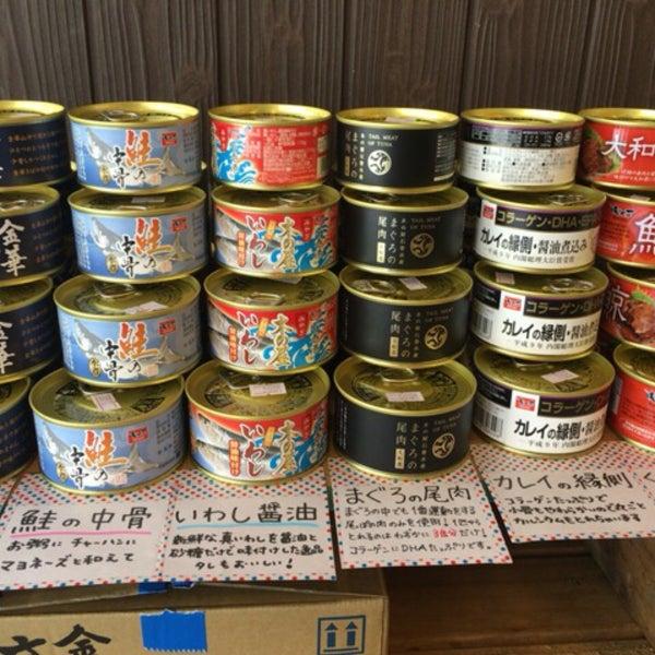 รูปภาพถ่ายที่ 石巻マルシェ 大森ウィロード山王店 โดย Kuniyuki T. เมื่อ 8/13/2016