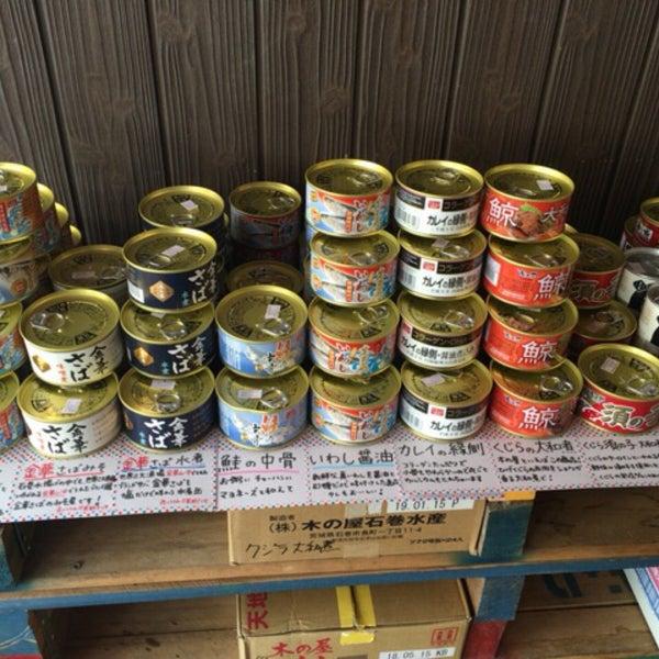 รูปภาพถ่ายที่ 石巻マルシェ 大森ウィロード山王店 โดย Kuniyuki T. เมื่อ 4/16/2016