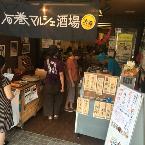 รูปภาพถ่ายที่ 石巻マルシェ 大森ウィロード山王店 โดย Kuniyuki T. เมื่อ 9/10/2016
