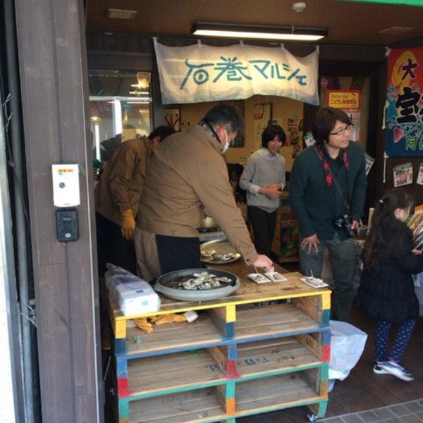รูปภาพถ่ายที่ 石巻マルシェ 大森ウィロード山王店 โดย Kuniyuki T. เมื่อ 2/25/2017