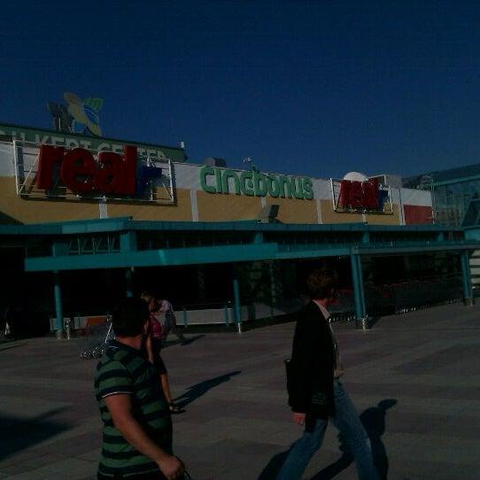 Photo taken at Bilkent Center by Yasin Ç. on 9/27/2011